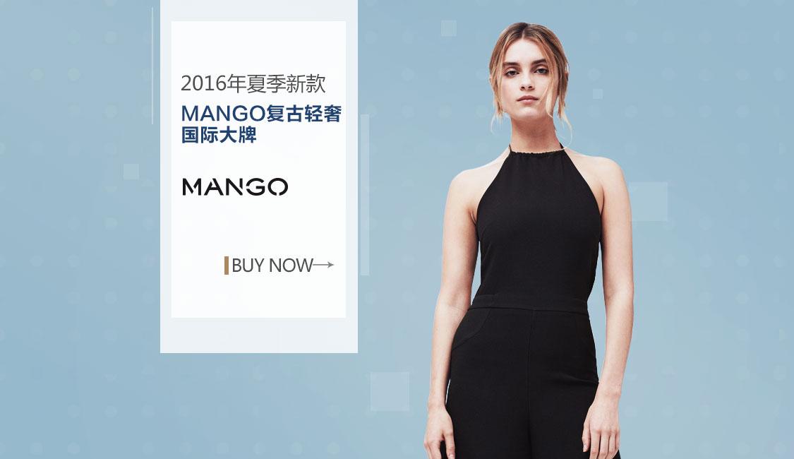 mango 服装类banner