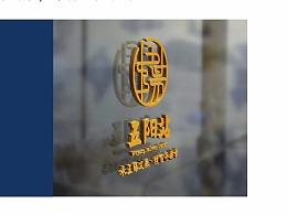 长治五阳站 文化落提案