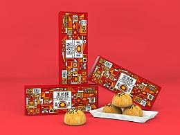 海岛记品牌-蛋黄酥系列包装设计