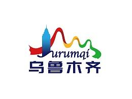 乌鲁木齐旅游标识设计