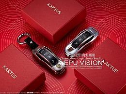 各款汽车钥匙套汽车用品精品汽车饰品配件产品图片摄影