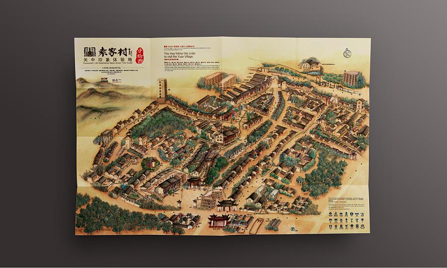 袁家村关中印象体验地-手绘地图2.0