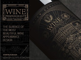 【迷恋】INFATUATION 葡萄酒包装设计