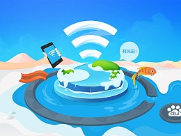 WiFi品牌插图