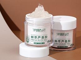 芦荟胶-护肤品电商拍摄