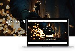 允承文化|南京威玛斯特自动机械有限公司官网设计