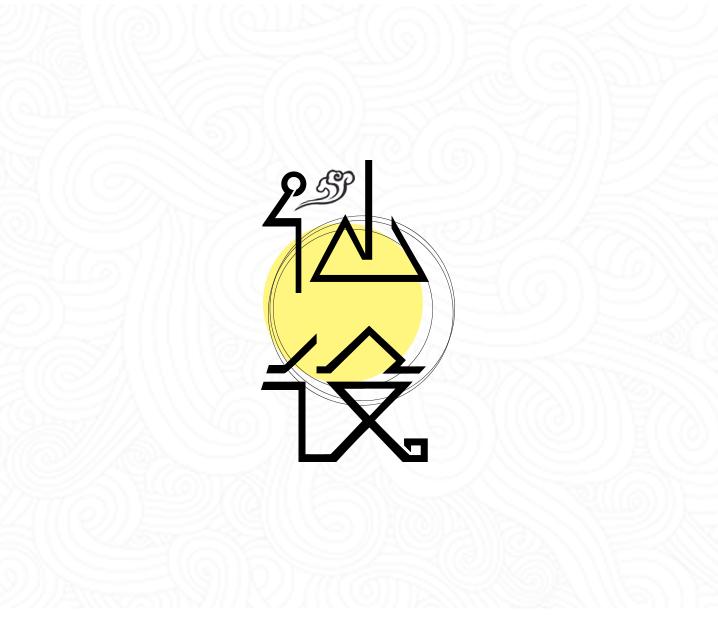仙设有用v有用高级室内设计师证那个字体些图片