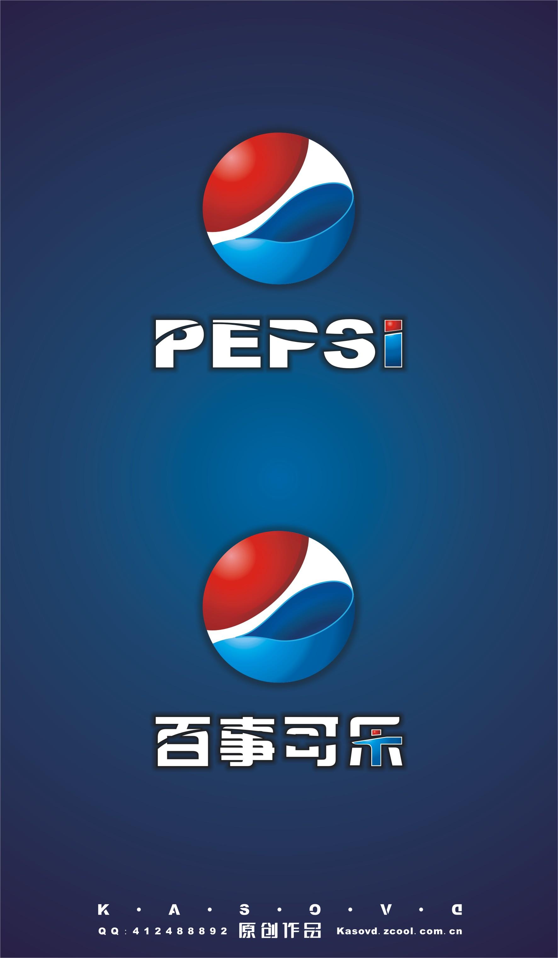 百事可乐 2013标志图片