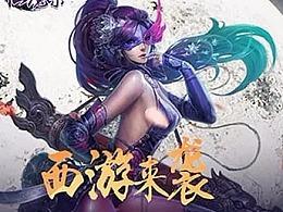 陆-GAME WAP