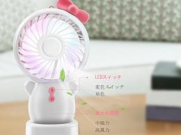 亚马逊产品拍摄-小电风扇