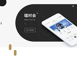 一款手表类App
