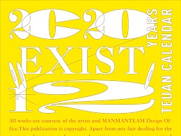 2020/12 YEARS TEUAN CALENDAR. COEXIST (6/12)
