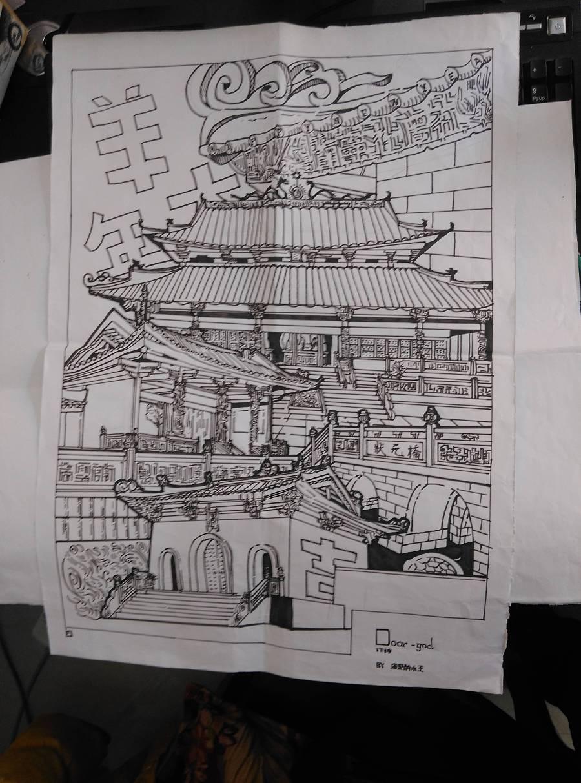 孔庙新春手绘海报