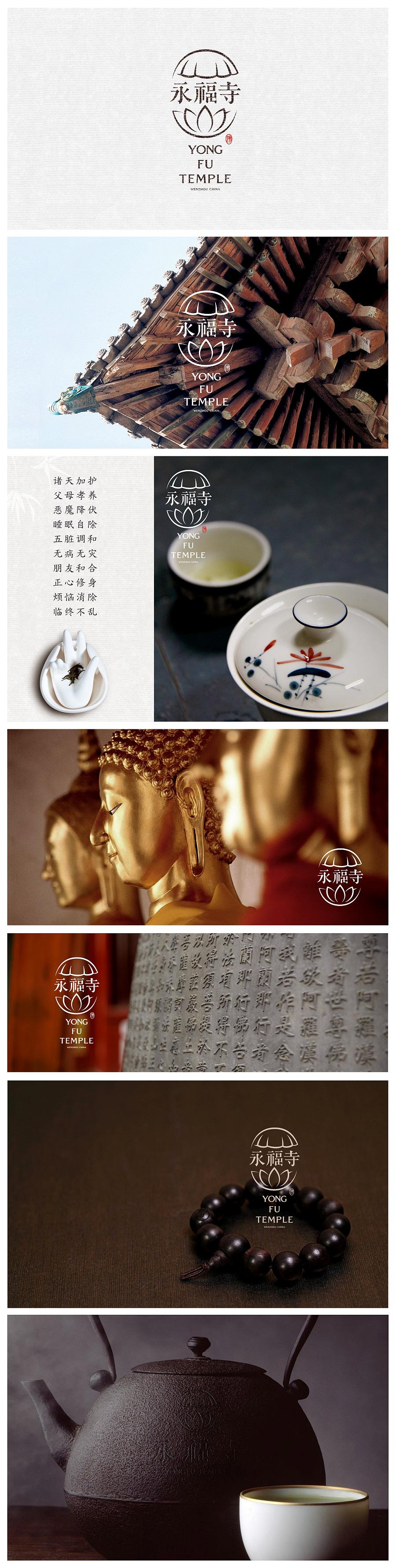 查看《永福寺-温州》原图,原图尺寸:2126x8426