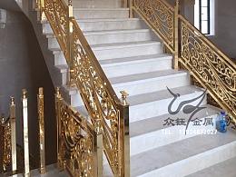 浪漫的情怀-梦幻巴黎款铝雕镂空楼梯护栏