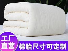 棉被详情页设计