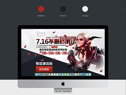 【客户端游戏】韩国游戏 - TERA - 专题设计