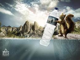 松鼠矿泉水