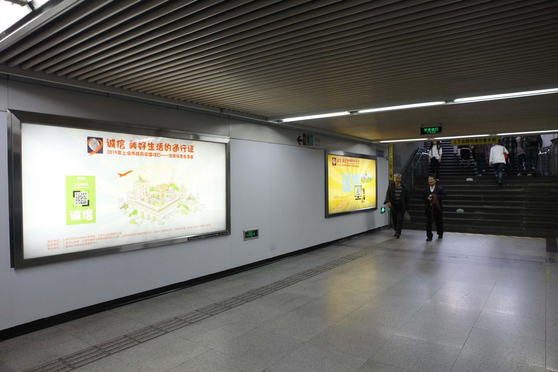 2015年上海市诚信活动-地铁海报