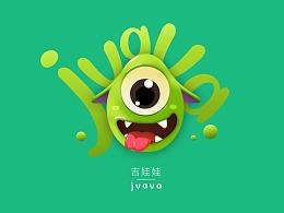 logo设计及品牌吉祥物设计