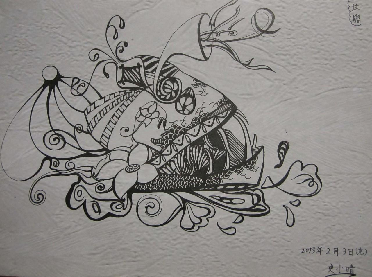黑白手绘|插画|插画习作|野山坡 9号 - 原创作品