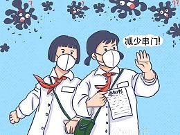 #武汉加油✖️抗击新冠疫魔-你我皆英雄