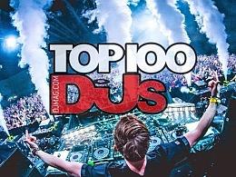 2017年全球百大DJ排行榜