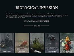 生物变异(BIOMUTATION)