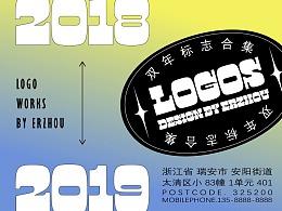 2018-2019 logo作品集
