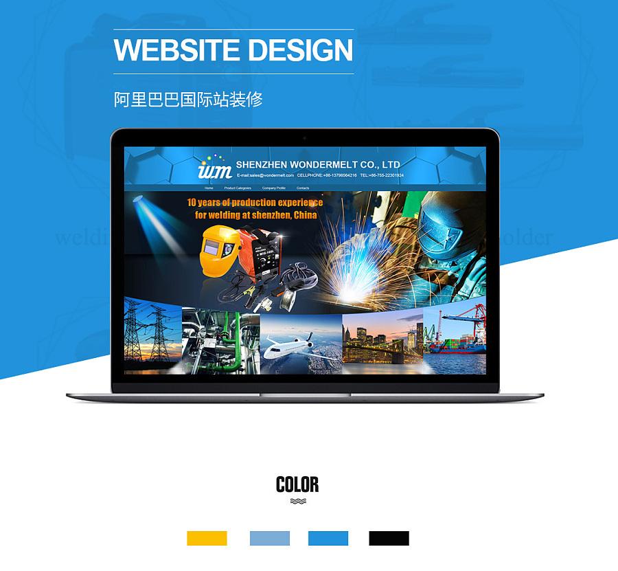 阿里巴巴网站设计_阿里巴云图片