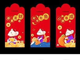 鼠年红包等插画系列