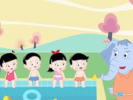 儿童防性侵安全教育公益动画中国版
