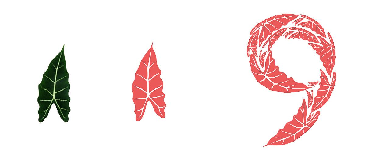 移花接木:字体创意设计图片