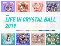 2019生活插画总结-Life in Crystal Ball(附过程视频)