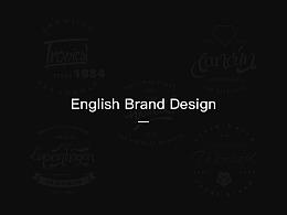 品牌设计 English Brand Design
