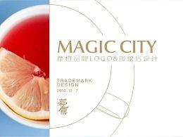 【品牌Logo设计&形象店设计】Magic City摩橙品牌设计