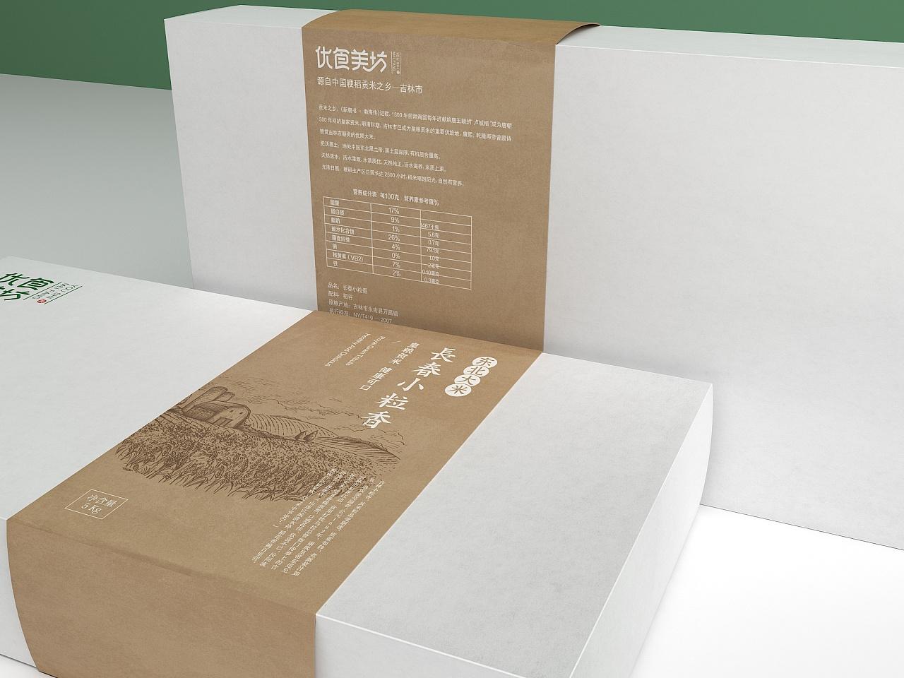 盒子设计公司