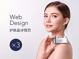 医美护肤品详情页×3(眼霜、祛纹、瘦身减肥)