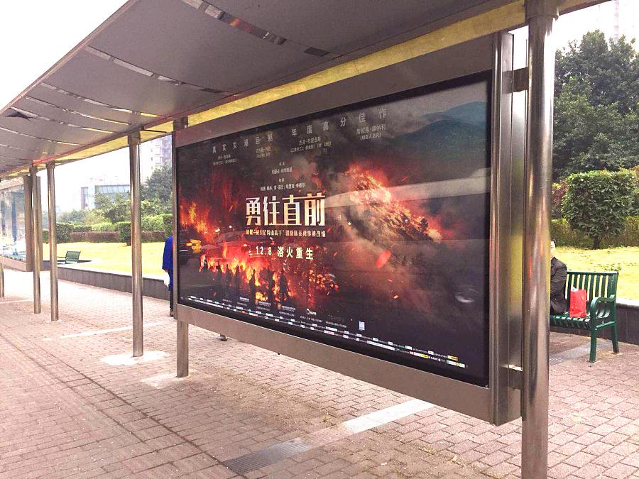 查看《《勇往直前》中国定制版电影海报+合成步骤》原图,原图尺寸:1440x1080