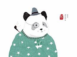害羞の熊猫