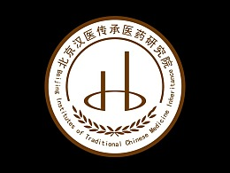 北京汉医传承医药研究院,中医,大寒,医疗