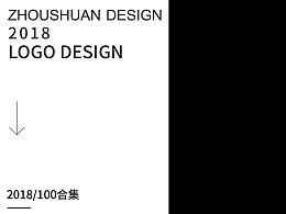 【2018标志】设计