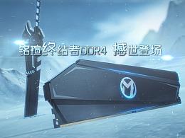 《首领之剑》| 铭瑄内存概念广告