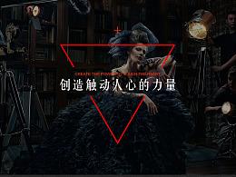 华谊网站2