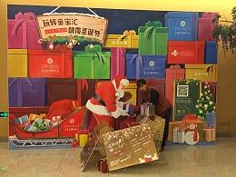 北京金宝汇圣诞节主题3D立体画设计制作流程