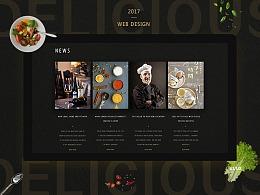 khaizan美食网站