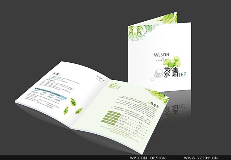 威斯汀酒店茶单设计 / westine|平面|宣传品|荣智品牌
