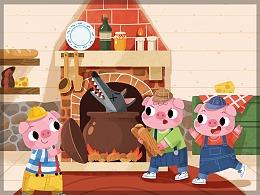 三只小猪 儿童插画