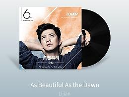 专辑封面UI元素界面