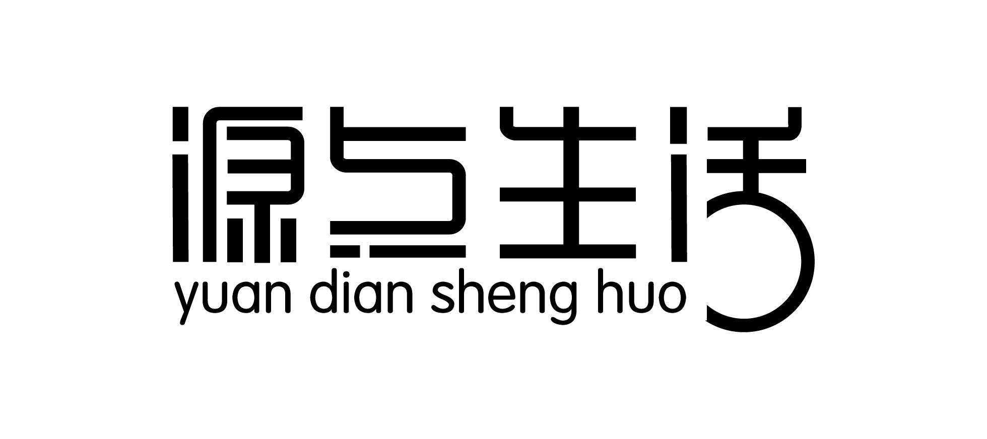 茶楼字体v茶楼展示_设计图分享江南招牌一层平面设计图片